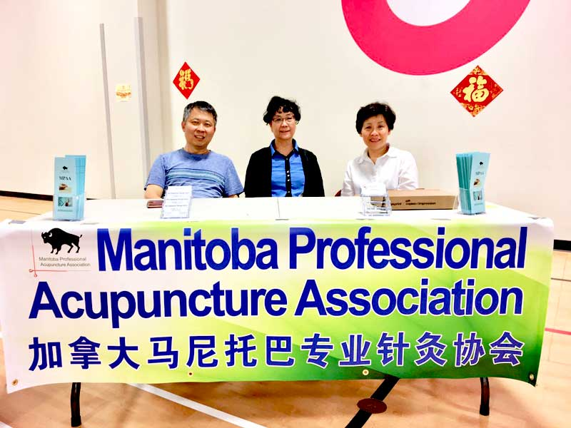 Manitoba Professional Acupuncture Association